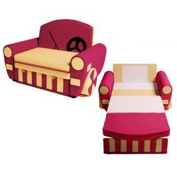 Детский диван «Бумер»