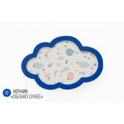 Детский ночник «Облако» синий