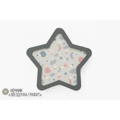 Компактный светодиодный ночник из МДФ (г. Ульяновск)
