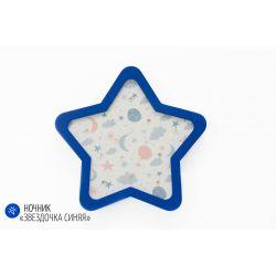 Детский ночник «Звезда» синий