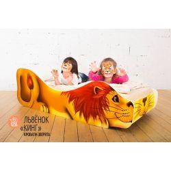 Детская кровать «Львенок Кинг» с бортиками