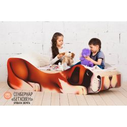 Детская кровать «Сенбернар Бетховен» с бортиками
