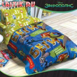 Комплект детского постельного белья «Зверополис» (бязь)